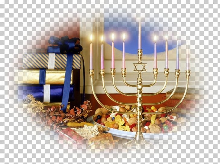 Rosh Hashanah Jewish Holiday Hebrew Calendar Jewish People PNG, Clipart, Hanukkah, Hebrew Calendar, Holiday, Jewish Holiday, Jewish People Free PNG Download