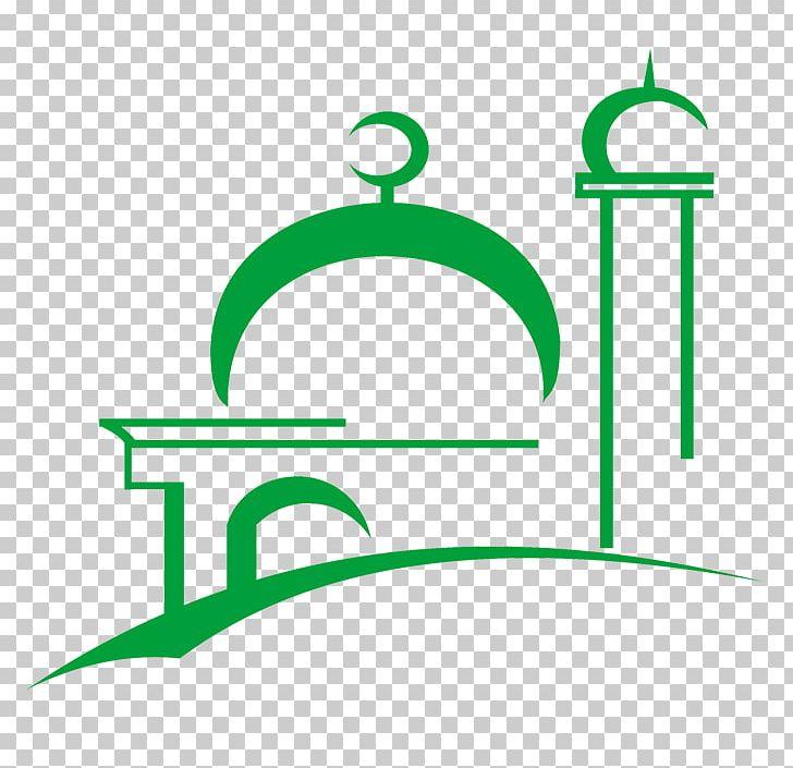 National Mosque Of Malaysia Logo Al-Masjid An-Nabawi Remaja Masjid PNG, Clipart, Al Masjid An Nabawi, Almasjid Annabawi, Area, Artwork, Brand Free PNG Download