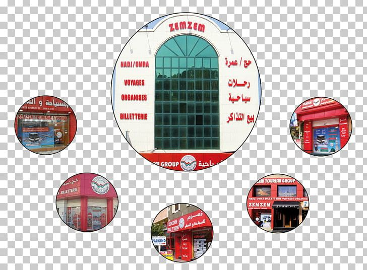 Computer Icons Tourism Tartan PNG, Clipart, Brand, Computer Icons, Others, Tartan, Tourism Free PNG Download
