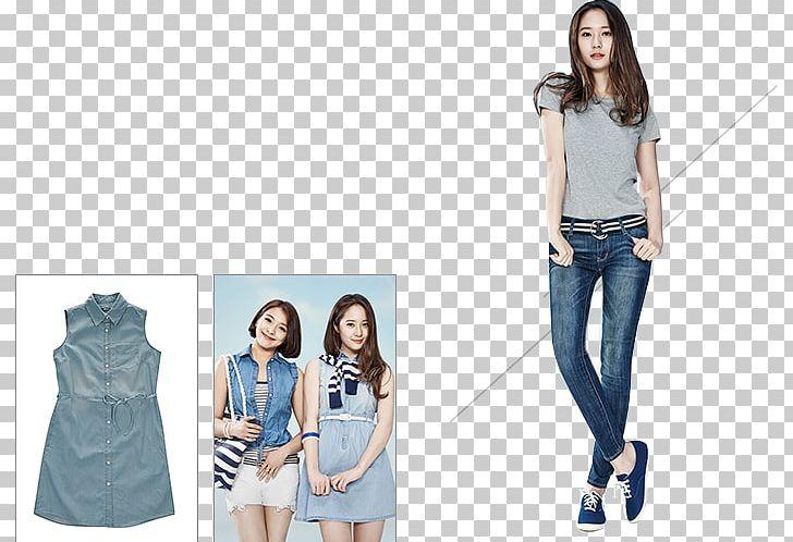 Jeans Asianfanfics Denim Fashion PNG, Clipart,  Free PNG Download