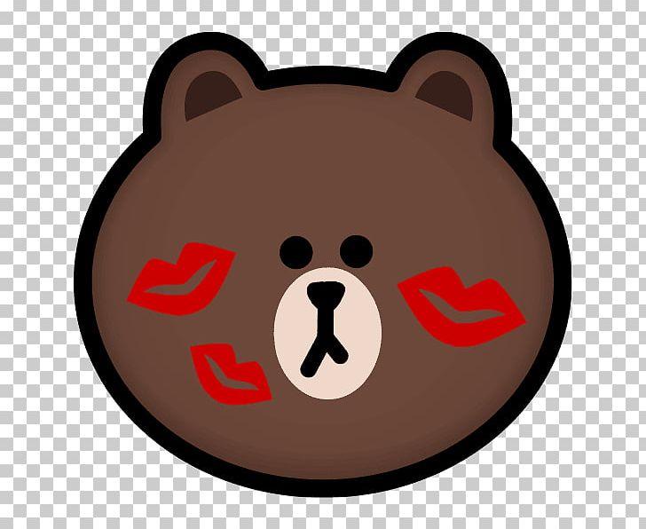 Line Friends Line Brown Farm Sticker Png Clipart Bear