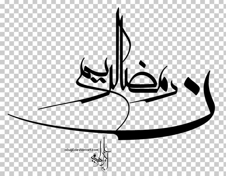 2 Ramadan 5 Ramadan 6 Ramadan 1 Ramadan PNG, Clipart, 1 Ramadan, 2 Ramadan, 3 Ramadan, 4 Ramadan, 5 Ramadan Free PNG Download