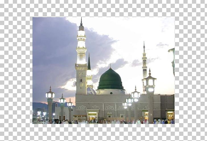 Al-Masjid An-Nabawi Great Mosque Of Mecca Dawah Green Dome PNG, Clipart, Al Masjid An Nabawi, Dawah, Great Mosque Of Mecca, Green Dome Free PNG Download