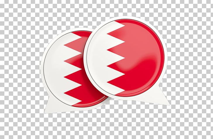 Brand Logo Font PNG, Clipart, Art, Bahrain, Brand, Chat Icon, Circle Free PNG Download