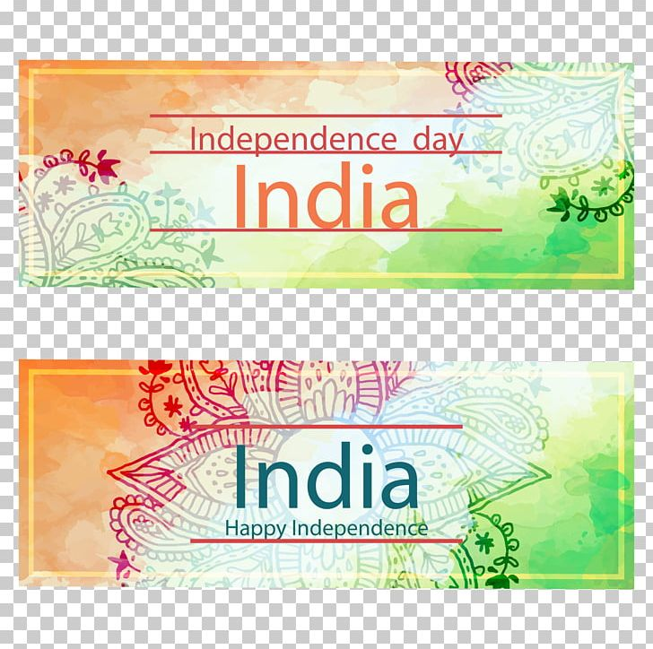 India Web Banner PNG, Clipart, Adobe Illustrator, Advertising, Banknote, Banner, Brand Free PNG Download