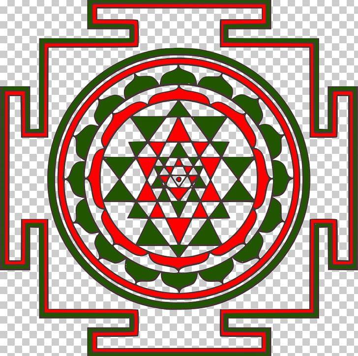 Lakshmi Sri Yantra Mandala PNG, Clipart, Area, Ball, Chakra, Circle