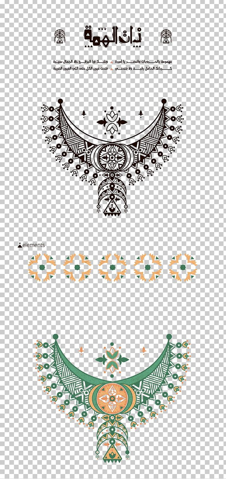 Body Jewellery Necklace Line Font PNG, Clipart, Body Jewellery, Body Jewelry, Circle, Fashion, Fashion Accessory Free PNG Download