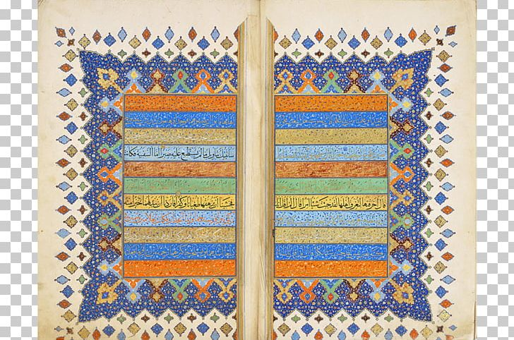 Qur'an Turkish And Islamic Arts Museum Freer Gallery Of Art