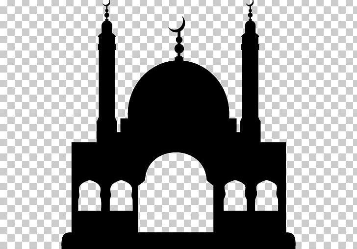 Bandung Al-Masjid An-Nabawi Mosque Quran Islam PNG, Clipart, Almasjid Annabawi, Al Masjid An Nabawi, Arch, Architecture, Bandung Free PNG Download