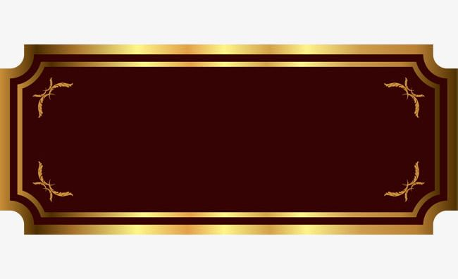 Golden Frame Label PNG, Clipart, Atmosphere, Decorative, Decorative Pattern, Dig, Frame Free PNG Download