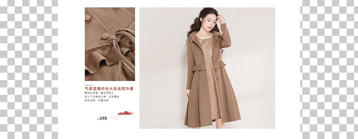 Clothing Dress Clothes Hanger Pattern Shoulder PNG, Clipart, Beige, Clothes Hanger, Clothing, Coat, Day Dress Free PNG Download