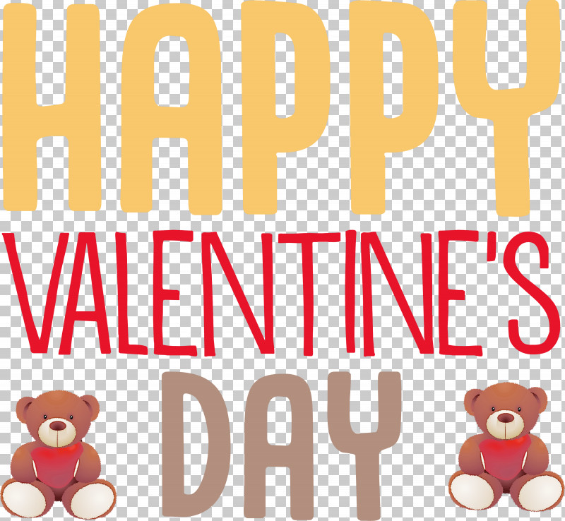 Valentines Day Valentines Day Quote Valentines Day Message PNG, Clipart, Bears, Biology, Meter, Science, Teddy Bear Free PNG Download