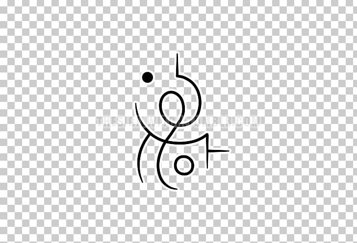Sigil Symbol Witchcraft Magic PNG, Clipart, Angel, Angle