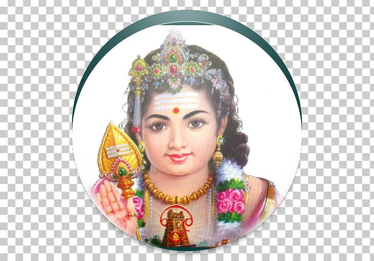 Kartikeya Solaimalai Ilavarasi Mahadeva Kanda Shasti Kavasam Ganesha PNG, Clipart, Android, App, Download, Fashion Accessory, Ganesha Free PNG Download