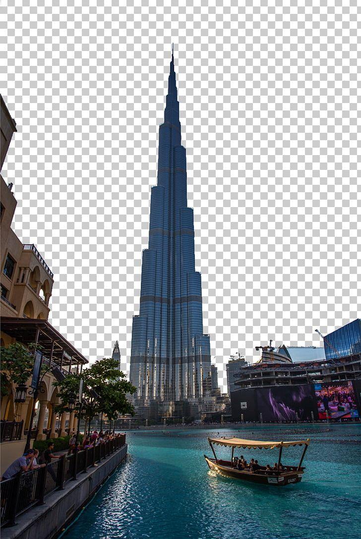 Burj Khalifa Burj Al Arab Hotel Building Dubai PNG, Clipart, Attractions, City, Encapsulated Postscript, Fig, Fig Photography Free PNG Download