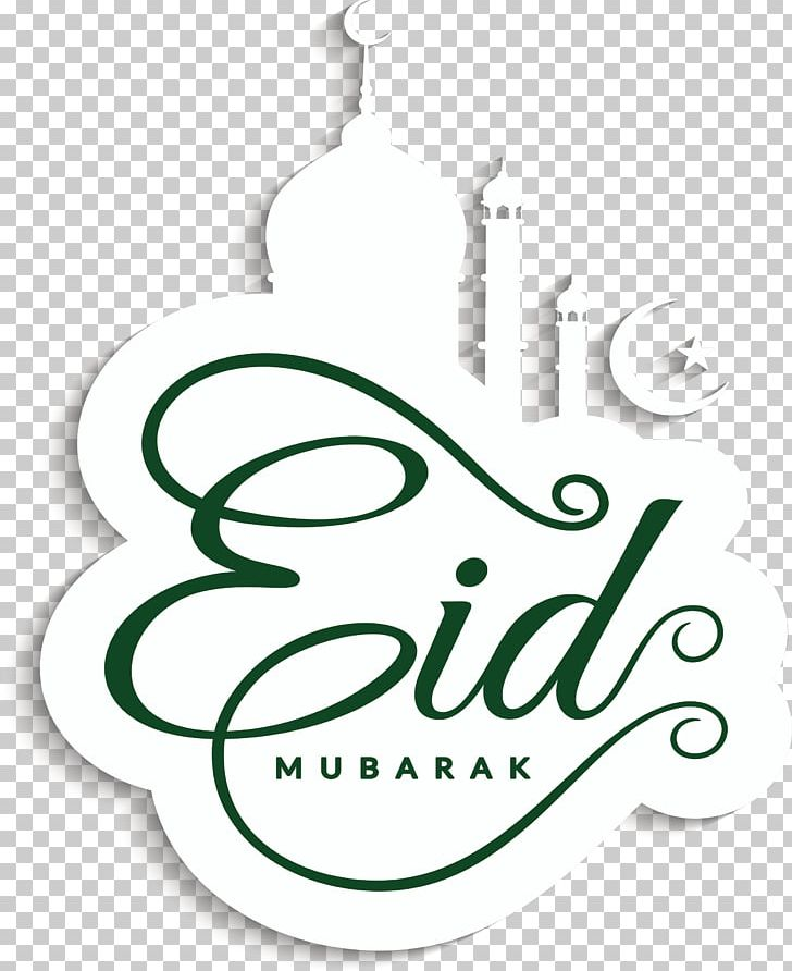 Eid Mubarak Eid Al-Fitr Eid Al-Adha Holiday Gift PNG, Clipart, Adha, Background White, Black And White, Black White, Church Free PNG Download
