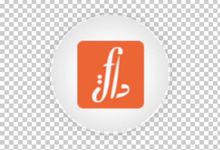 Logo Brand Font PNG, Clipart, Art, Brand, Logo, Orange, Text Free PNG Download