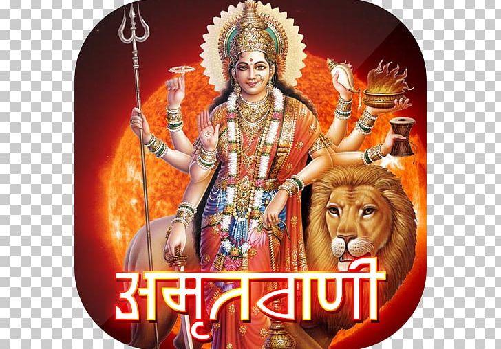 Lakshmi Kanaka Durga Temple Durga Puja Kali Mother Goddess
