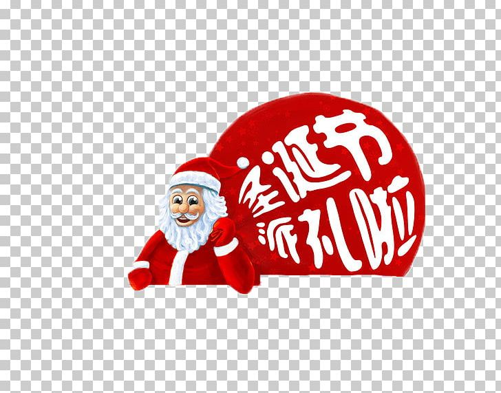Santa Claus Christmas Ornament Gift PNG, Clipart, Area, Birthday, Candy, Christmas, Christmas Eve Free PNG Download