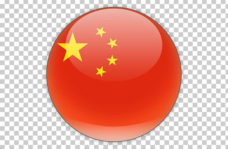 Flag Of China Flags Of Asia Computer Icons PNG, Clipart, Andy Wong, Asia, China, Christmas Ornament, Circle Free PNG Download