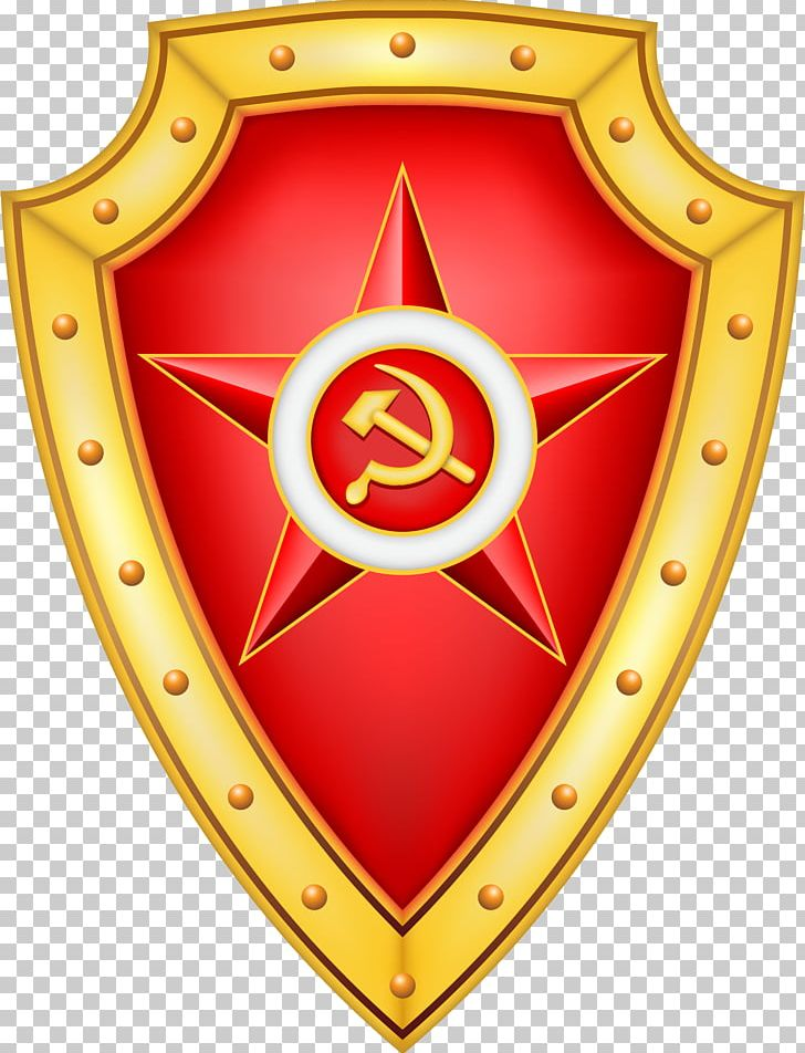 Defender Of The Fatherland Day Russia 23 February PNG, Clipart, 23 February, Defender Of The Fatherland Day, Emblem, Fatherland, Logo Free PNG Download