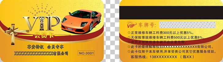 Creative Vip Membership Card Design PNG Clipart Birthday Brand Business Car Cars Free Download