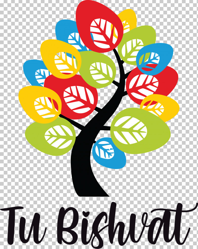 Tu BiShvat Jewish PNG, Clipart, Abstract Art, Canvas, Jewish, Painting, Pixel Art Free PNG Download