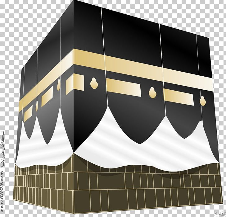Kaaba Great Mosque Of Mecca Al-Masjid An-Nabawi Qibla Compass PNG, Clipart, Almasjid Annabawi, Al Masjid An Nabawi, Angle, Apk, App Free PNG Download