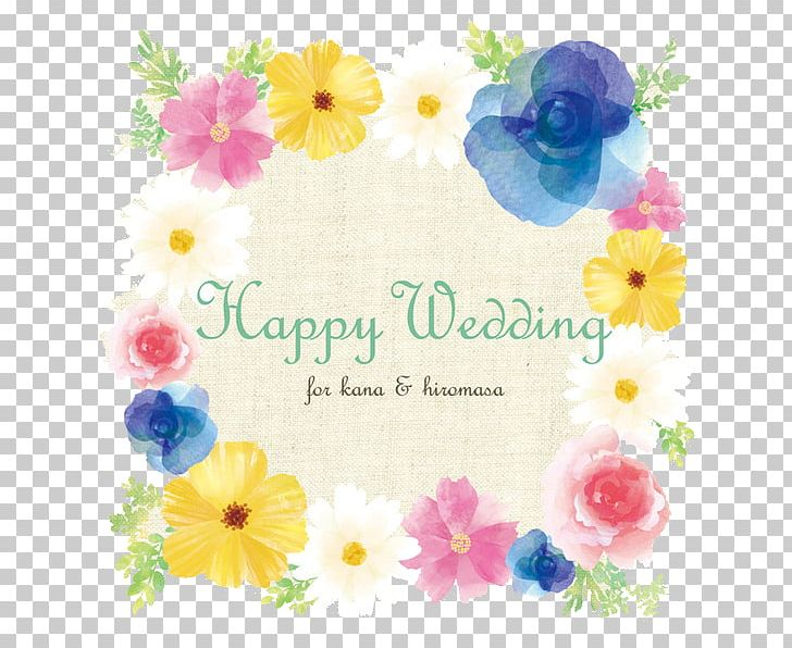 Wedding Invitation Greeting Card Illustration Png Clipart