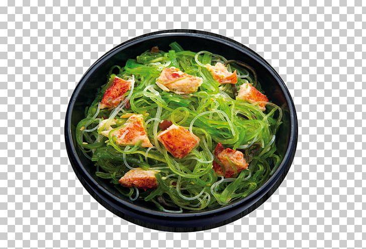 Caesar Salad Vegetarian Cuisine Leaf Vegetable Asian Cuisine PNG, Clipart, Asian Cuisine, Asian Food, Asparagus, Caesar Salad, Cuisine Free PNG Download