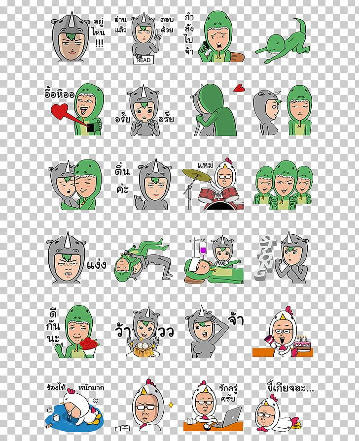 Sticker LINE หมาแก่ Money PNG, Clipart, 2016, Area, Art, Cartoon, Comics Free PNG Download