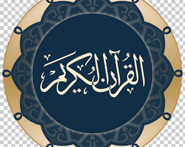 quran reading software free download for mobile