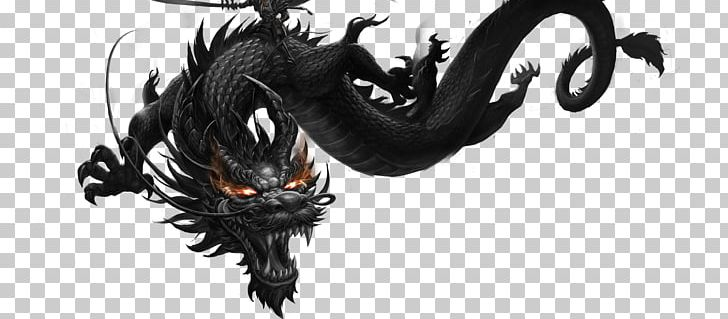 Chinese Dragon Ink Wyvern Png Clipart Animal Animals Bla