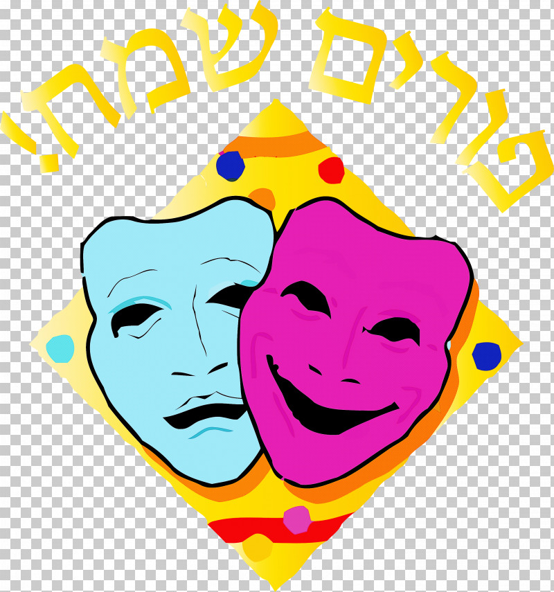 Purim Jewish Holiday PNG, Clipart, Cheek, Comedy, Emoticon, Facial Expression, Happy Free PNG Download