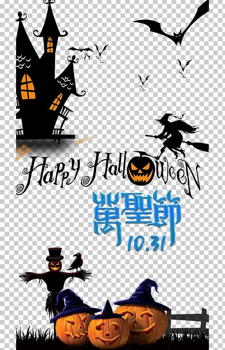 Halloween Web Banner New Hampshire Pumpkin Festival PNG, Clipart, Advertising, Cartoon, Comics, Festive Elements, Free Logo Design Template Free PNG Download