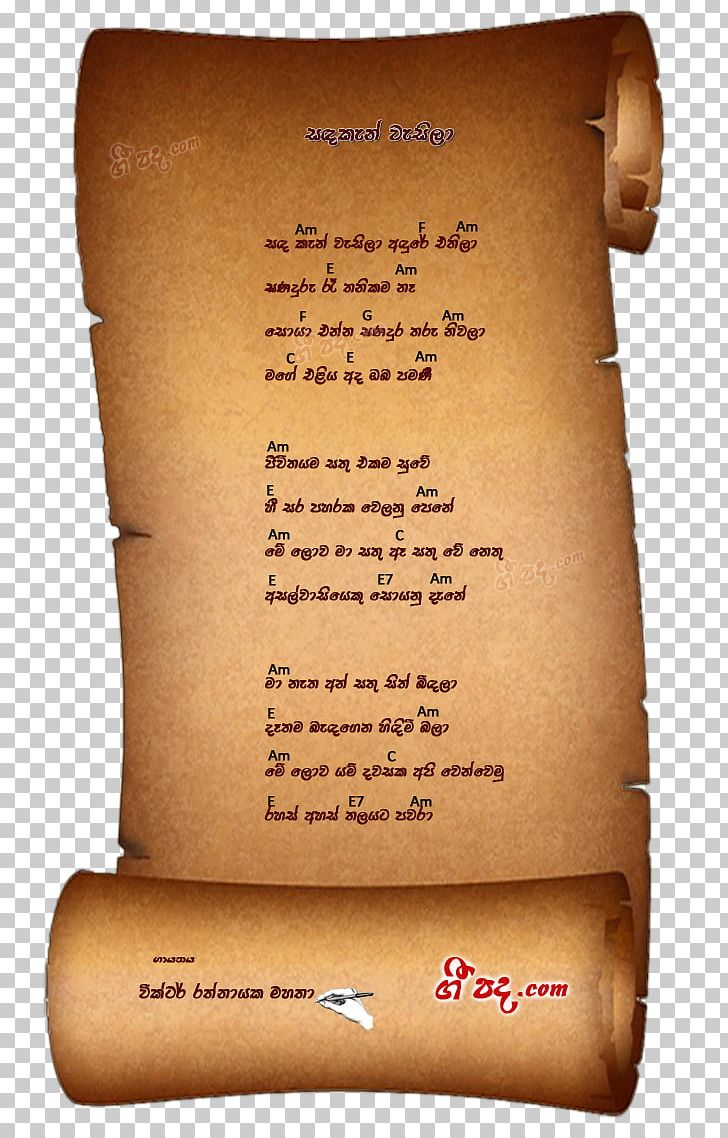 Sal Sapuna Music Song Lyrics Png Clipart Chord Download