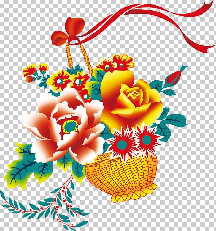 Flower PNG, Clipart, Art, Creative Arts, Cut Flowers, Designer, Euclidean Vector Free PNG Download