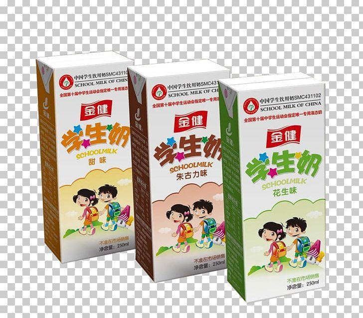 Milk Drink Packaging And Labeling Yogurt PNG, Clipart, Alcoholic Beverage, Alcoholic Beverages, Beverage, Beverages, Breakfast Free PNG Download