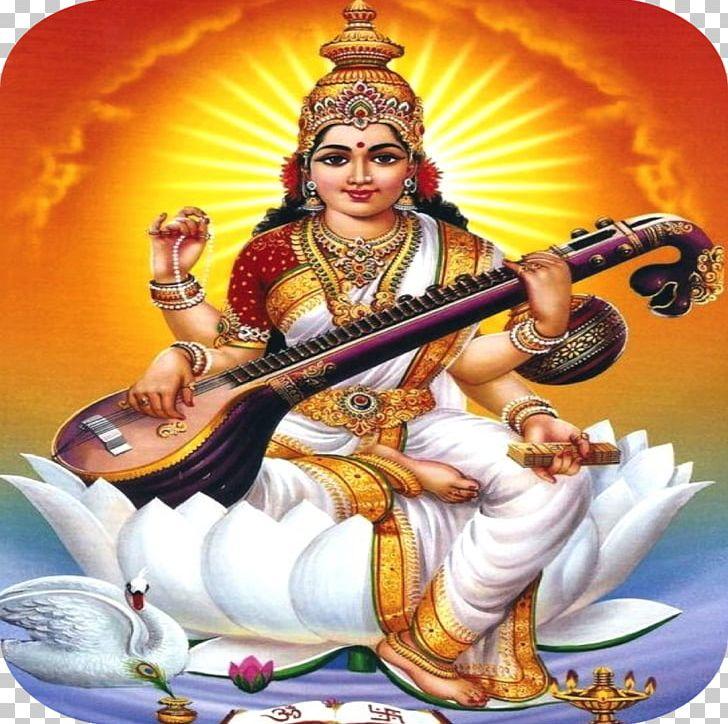 Saraswathi Slokas In Pdf Download