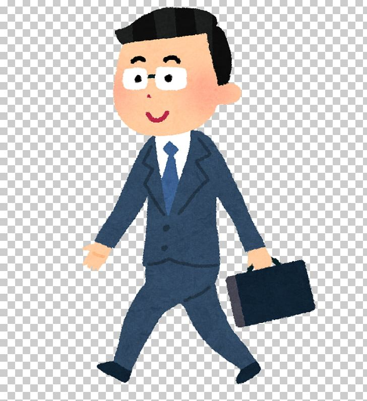 Yokohama ソース堺東 就労移行支援 Saitama Kawaguchi PNG, Clipart, Adhesive Capsulitis Of Shoulder, Body, Boy, Businessman, Cartoon Free PNG Download