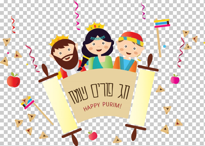 Purim Jewish Holiday PNG, Clipart, Cartoon, Celebrating, Happy, Holiday, Jewish Free PNG Download