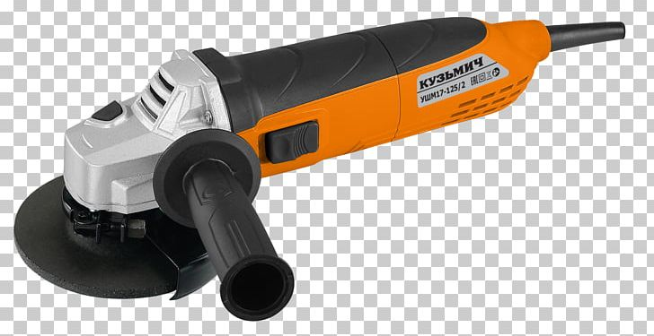 Angle Grinder Grinding Machine Sander Tool PNG, Clipart, Angle, Angle Grinder, Artikel, Blade, Buyer Free PNG Download