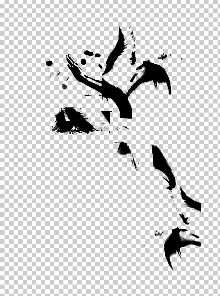 Dance Drawing Poster PNG, Clipart, Abstract, Abstraction, Art, Beak, Behance Free PNG Download