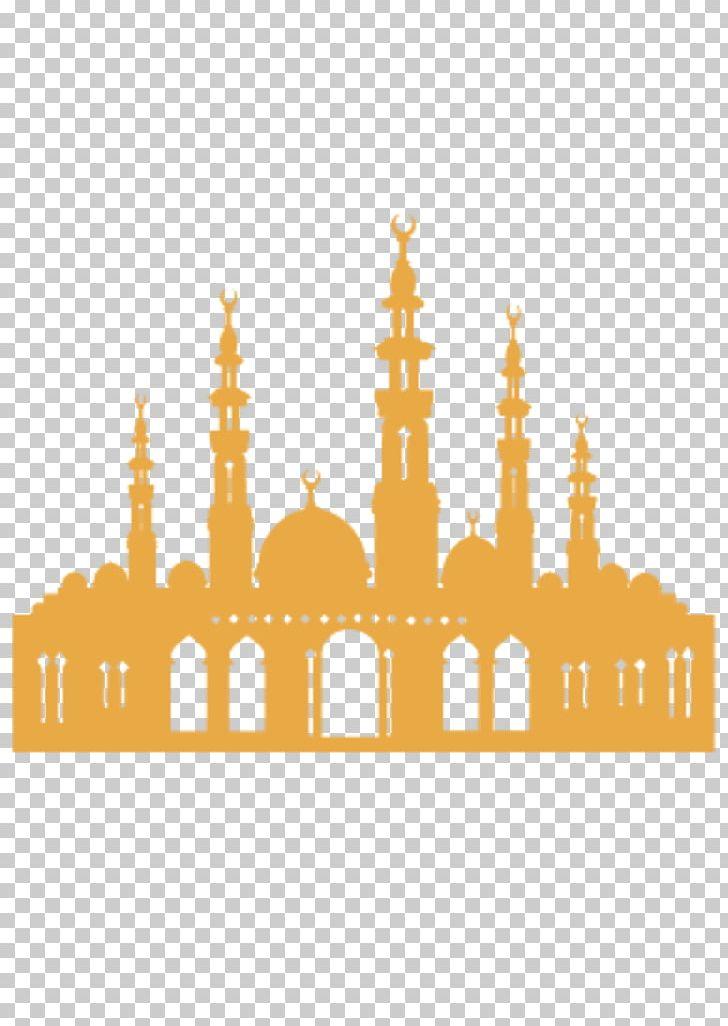 Mecca Quran Mosque Islam PNG, Clipart, Adhan, Brush, Church, Church Reflection, Church Silhouette Free PNG Download