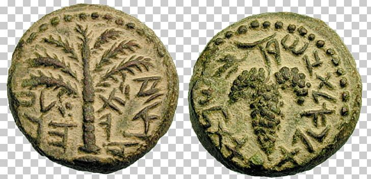 Coin First French Empire Brockage Numismatics Judea PNG