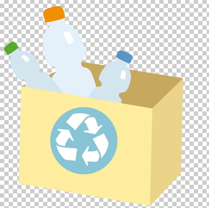 Paper Container Box PNG, Clipart, Box, Boxes, Boxing, Brand, Cardboard Box Free PNG Download