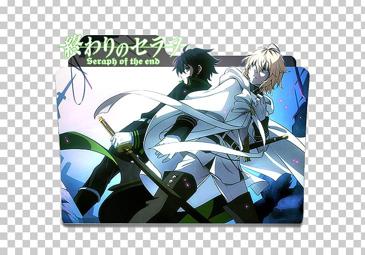 Seraph Of The End Desktop Social Media Directory PNG