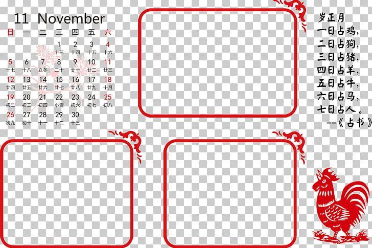November Calendar Month Icon PNG, Clipart, 2017 Calendar, Area, Brand, Calendar, Design Free PNG Download
