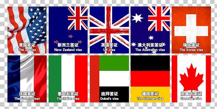 Travel Visa PNG, Clipart, Adobe Illustrator, Banner, Brand