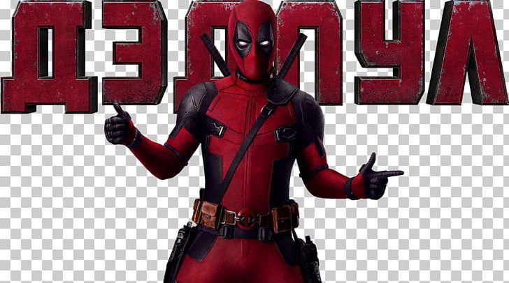 Deadpool Film Character Star-Lord Superhero Movie PNG, Clipart, Action Figure, Bluray Disc, Brand, Character, Deadpool Free PNG Download